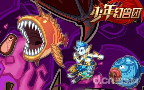 少年幻兽团双鱼座幻兽大起底