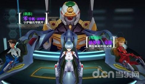 新世纪新手战士OL秘籍冲级福音升级快通关他游戏了吗出轨图片