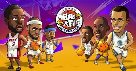 NBA大冒险_截图
