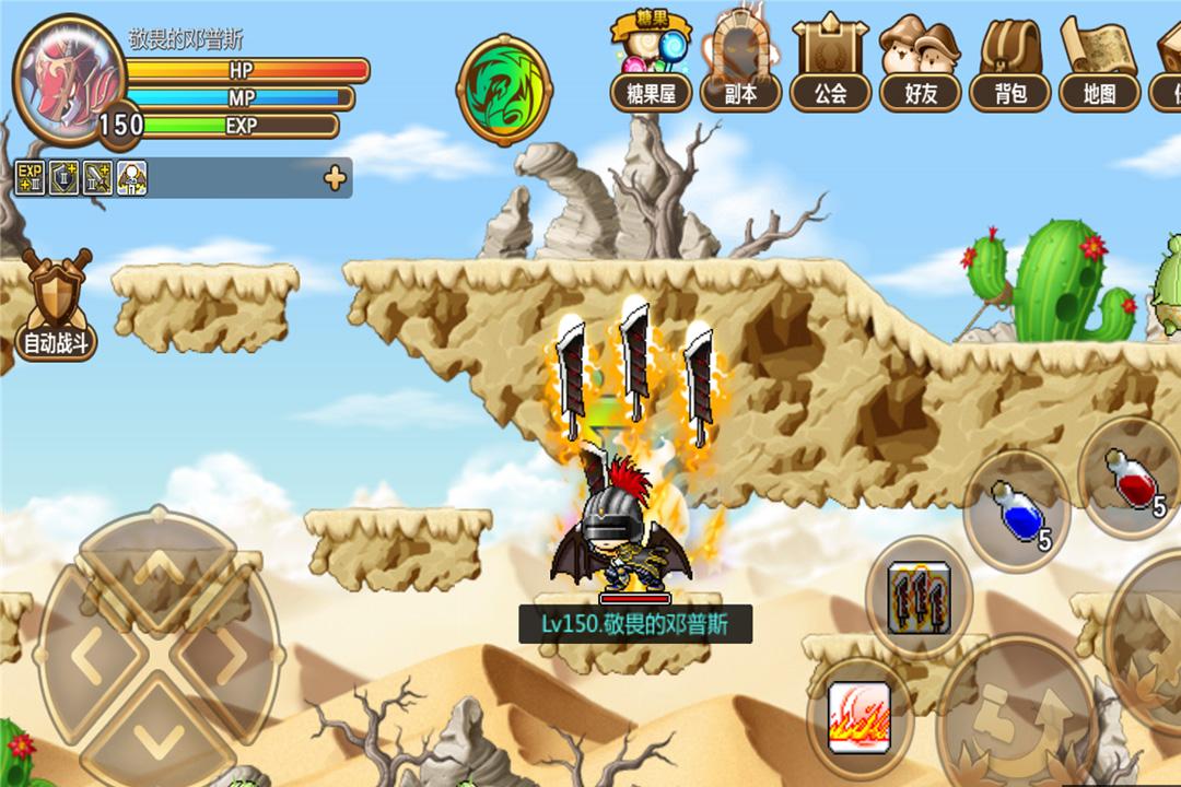 《冒险岛手游》是由韩国nexon开发的超人气横