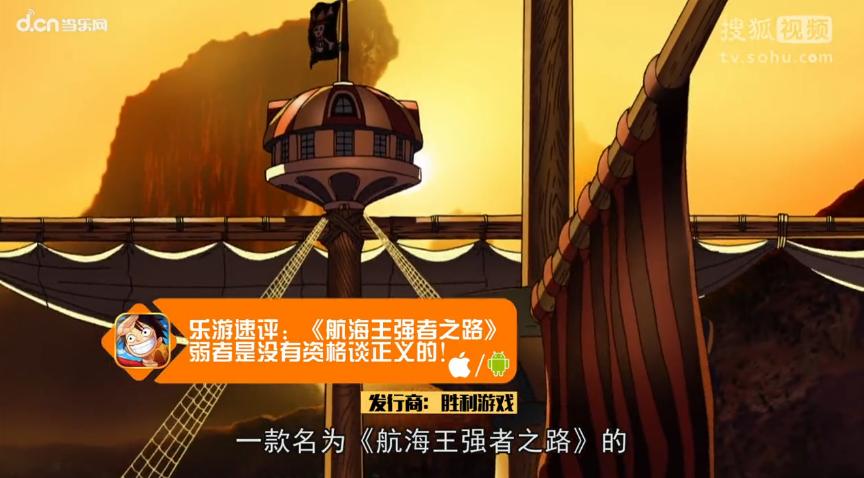 作为一款卡牌游戏,《航海王强者之路》高度还原了动漫中的每一个情节,从最初的风车村开始,进而到后来的海上餐厅以及可可西亚村,该作一步一个脚印,让人们在游戏中重温那些经典剧情。