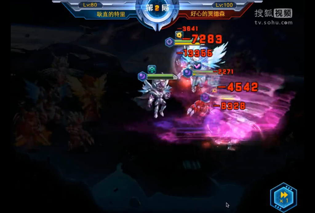 《赛尔号》超级英雄竞技场PK对决