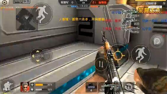 《全民枪战2.0》ACR完虐对手
