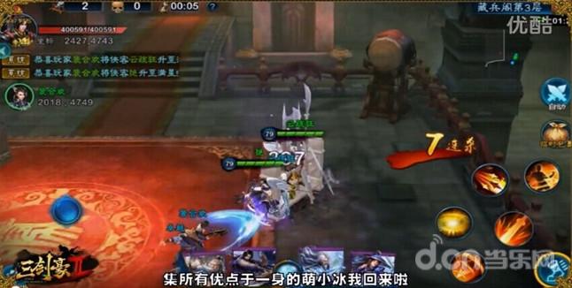 冰变身战斗女神,《三剑豪2》PK战前攻略!