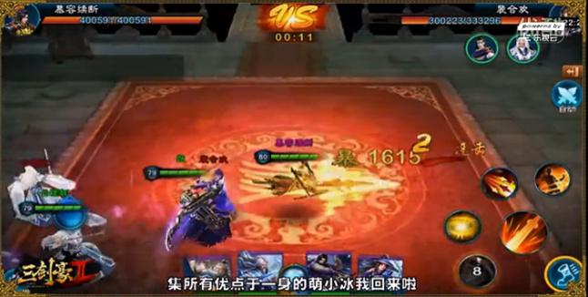 《三剑豪2》提高战斗力终极奥义