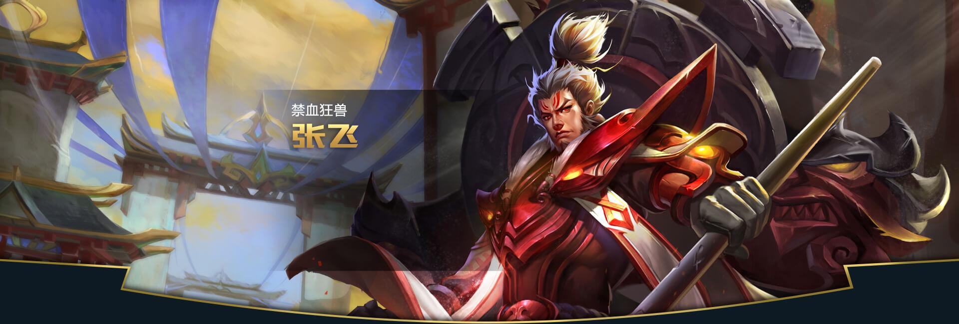 《王者荣耀》是全球首款5v5英雄公平对战手游
