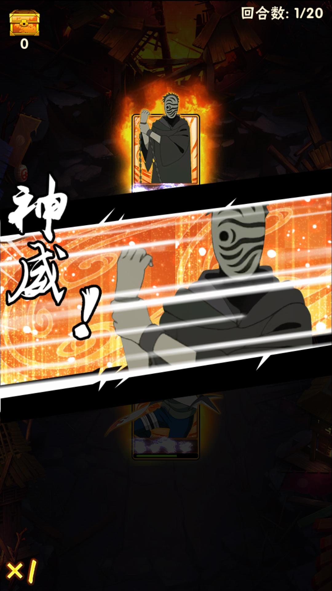 火影忍者-忍者大师_截图