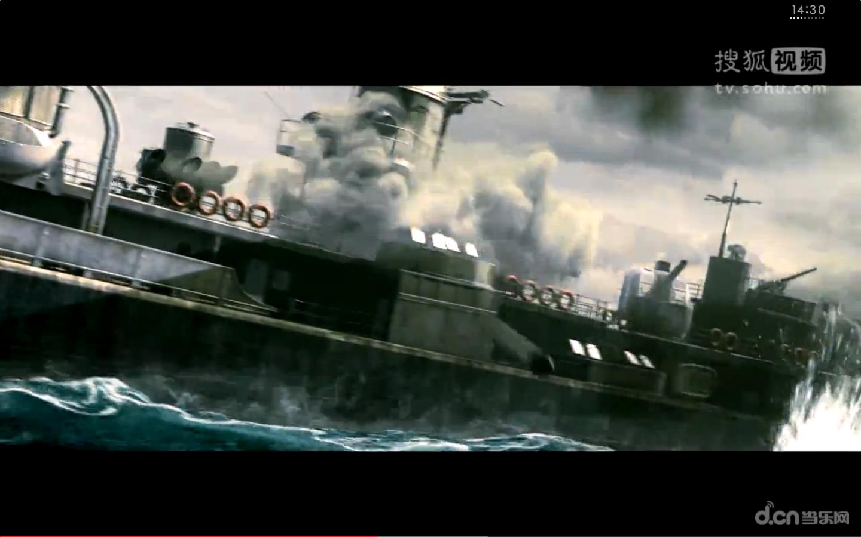 火力全开!全3D海战策略手游《战舰风云》