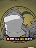火影忍者通灵兽山椒鱼