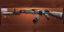 穿越火线:枪战王者武器赛事专属AK47