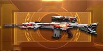 穿越火线:枪战王者武器暗杀星
