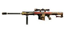 穿越火线:枪战王者武器巴雷特-战龙