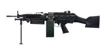 穿越火线:枪战王者武器M249