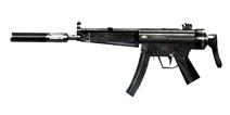 穿越火线:枪战王者武器MP5-A