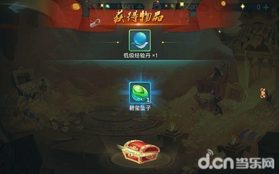 小李飞刀_截图