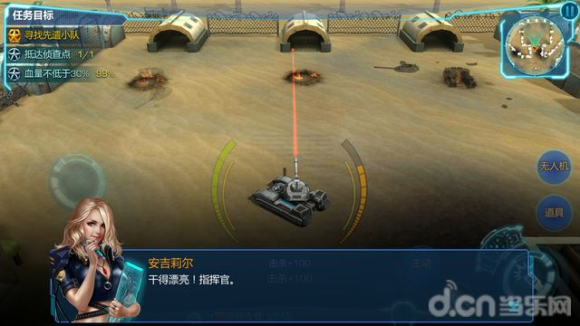 坦克之战_截图