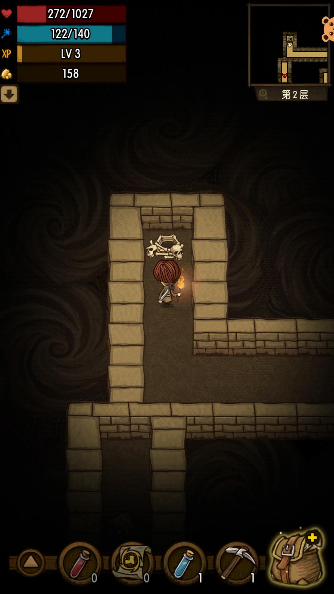 贪婪洞窟_截图