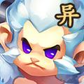 梦幻西游无双版召唤兽巨力神猿(变异1)