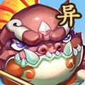 梦幻西游无双版召唤兽碧水夜叉(变异1)