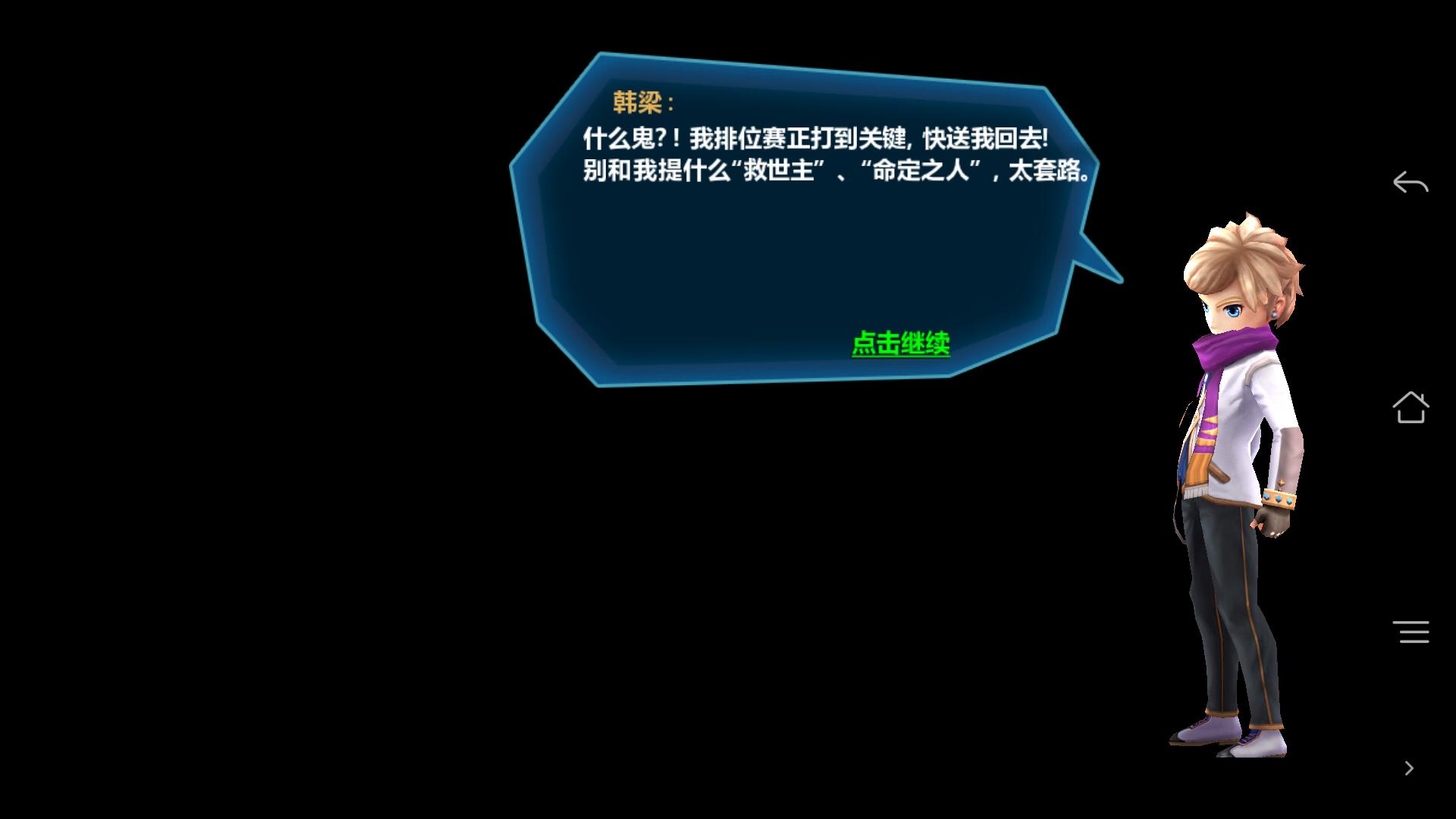 最强召唤师_截图