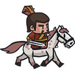 小小军团合战三国武将刘备