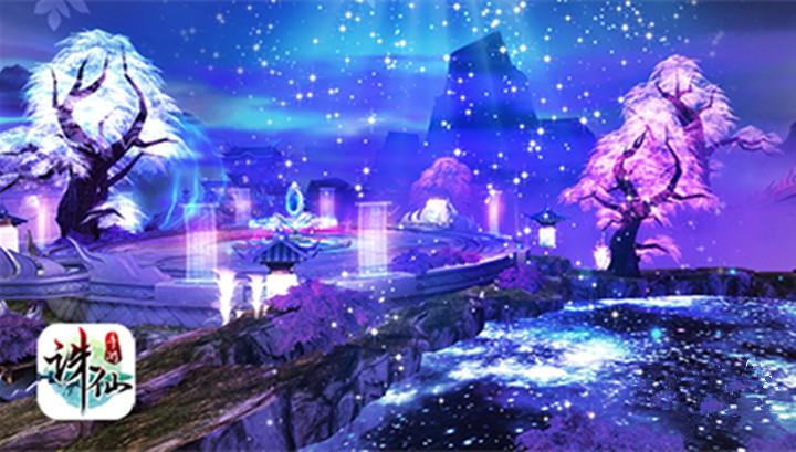 《诛仙》手游幻月秘境简单难度攻略视频:一只平方君的死亡奶路