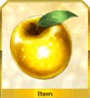 命运-冠位指定素材金苹果