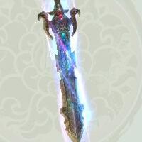 诛仙法宝诛仙剑