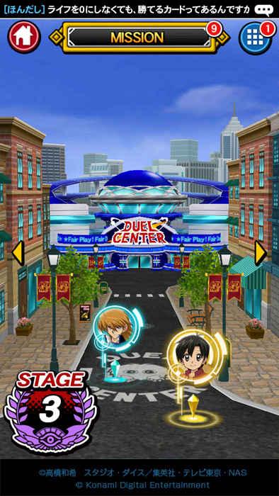 游戏王:决斗场_截图