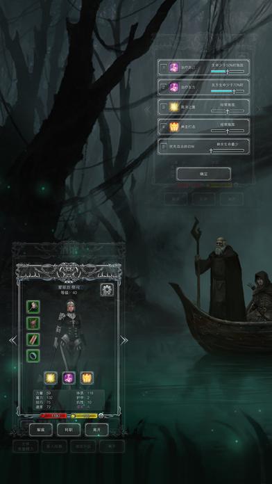 地下城堡2:黑暗觉醒_截图