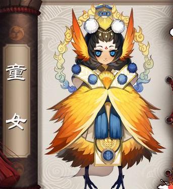 阴阳师式神童女