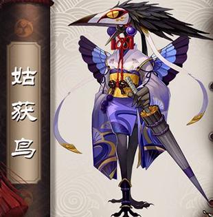 阴阳师式神姑获鸟