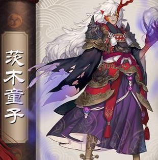 阴阳师式神茨木童子