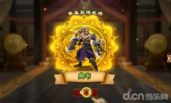 烽火戏诸侯_截图