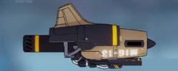 崩坏3rd装备MiG-13火箭炮
