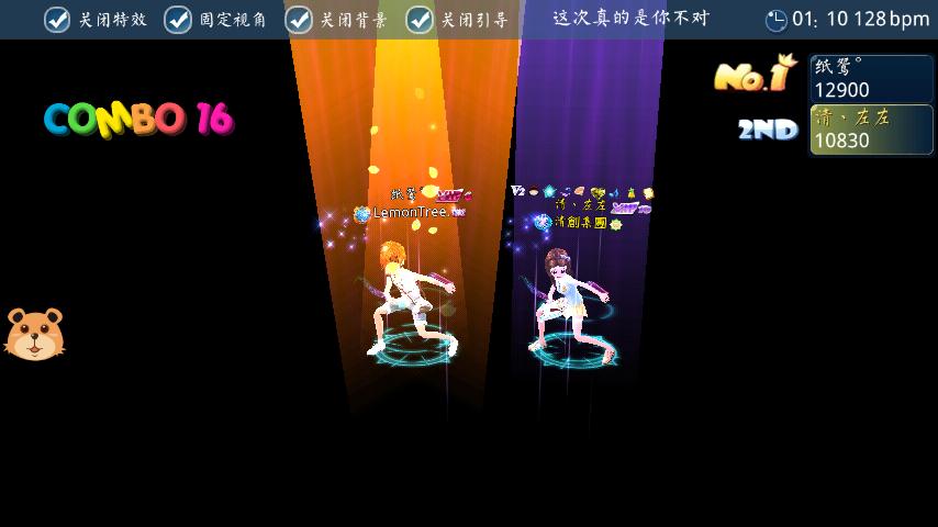恋舞OL_截图