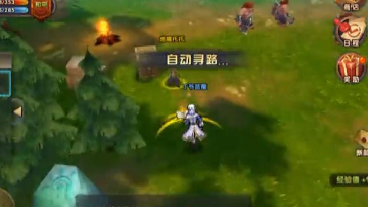 史上升级最快战斗向游戏 当乐试玩视频:《幻灵》