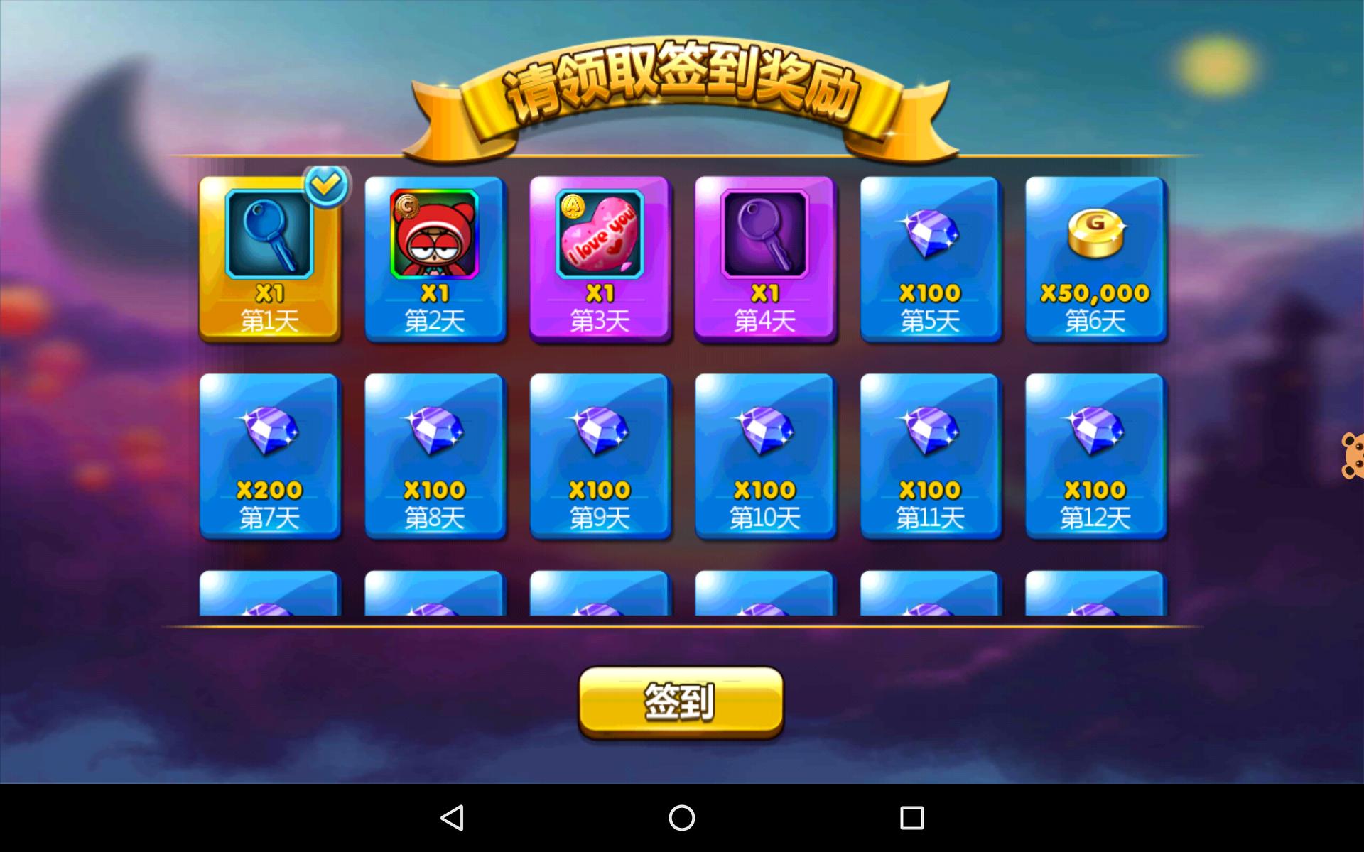 乒乓大魔王_截图