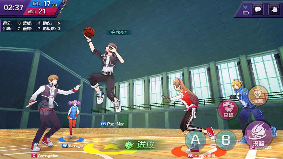 青春篮球_截图