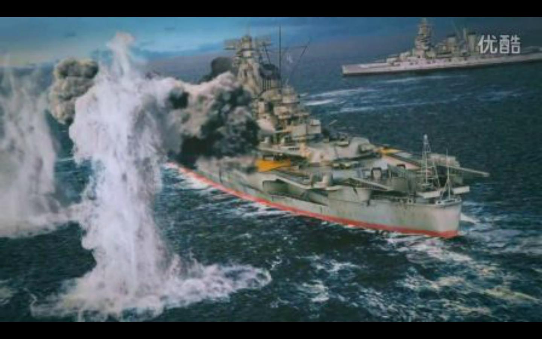 2016重磅来袭 《舰指太平洋》CG全球首发!