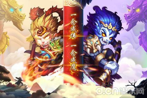 阴阳西游_截图