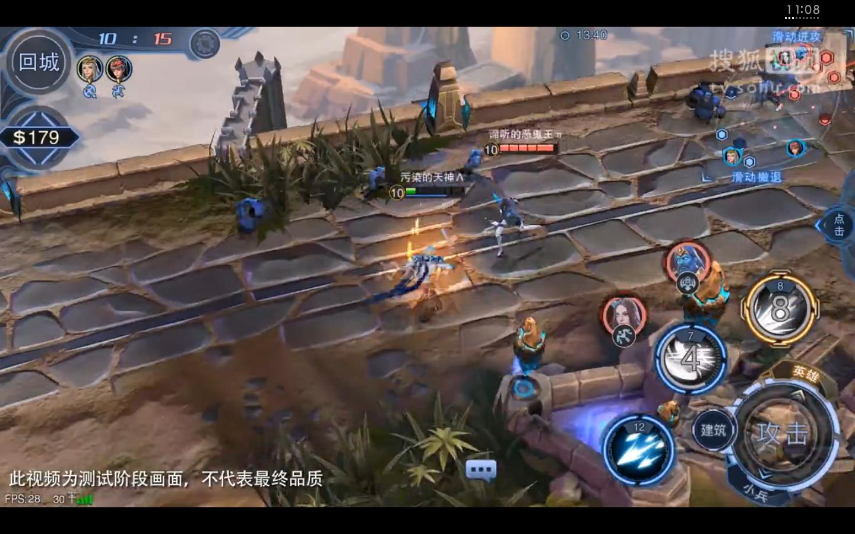 《自由之战2》3V3战斗视频首爆