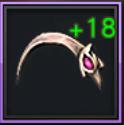 天堂2:血盟装备列王·暗影梦魇头盔