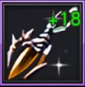 天堂2:血盟装备奥尔芬耳环·战士型