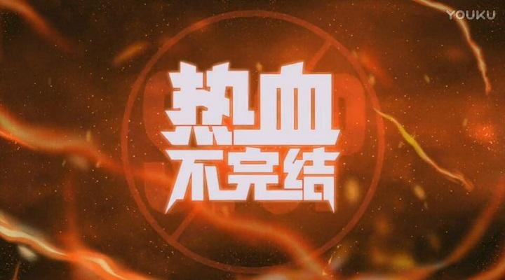 经典二次元格斗手游《灵魂撕裂》视频首曝