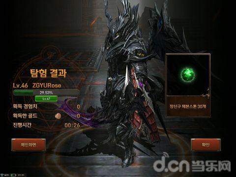 Raven:掠夺者_截图
