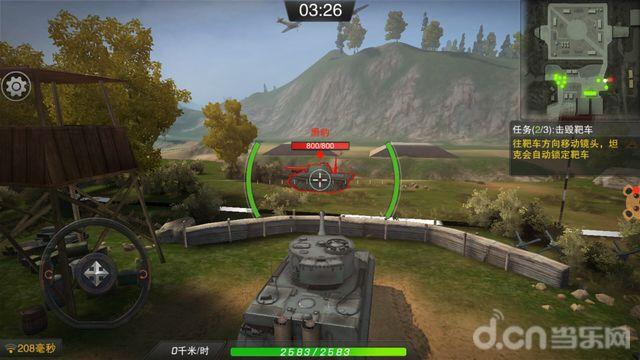 坦克连_截图