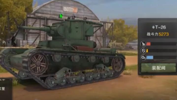 0氪也能超神的世界,你值得拥有 当乐试玩视频:《坦克连》