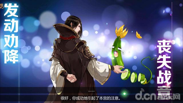 王与异界骑士_截图