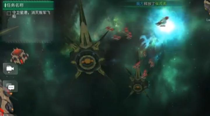 真·塔防之人神虫的崛起 当乐试玩视频:《舰无虚发:暗星》